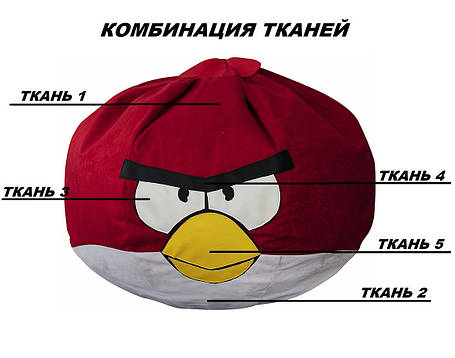 Кресло-Красная Птица (Матролюкс ТМ), фото 2