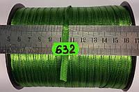 Лента атласная двухсторонняя 5мм, цвет зеленый, Турция