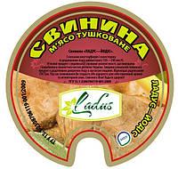 """Тушенка из свинины """"Ладус-Йодис"""" 525 г"""