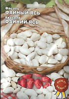 Семена фасоль Файный Ясь Gold 20г Желтая (Малахiт Подiлля)