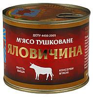 "Говядина тушеная ""Тинфуд"" 525 г"