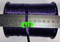 Лента атласная двухсторонняя 5мм, цвет фиолетовый, Турция