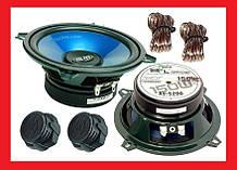 13см BOSCHMANN BM Audio AV-5200 150W 2х полосные компонентные