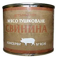 """Тушеная свинина """"Реал"""" 525 г"""