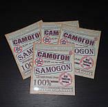 """Сувенірна наклейка на пляшку розміром 10,5 см х 9 см з глянцевим покриттям """"Самогон"""", фото 3"""
