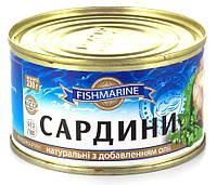"""Рыбные консервы сардина ТМ """"Fishmarine"""""""