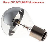 Лампа РНЗ 24V 25W B15d, фото 1