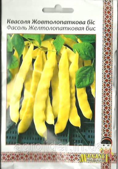 Семена фасоль Желтолопатковая бис 20г Желтая (Малахiт Подiлля)