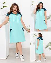 Женское платье спортивного стиля,размеры:48-50,52-54,56-58.