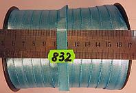 Лента атласная двухсторонняя 10мм, цвет голубой, Турция