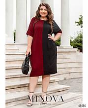 Літнє плаття жіноче Американський креп жатка Розмір 46 48 50 52 54 56 58 60 62 64 66 66 В наявності 5 кольорів
