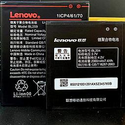 Аккумулятор (батарея) Lenovo A586 BL204 Original