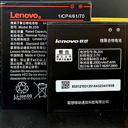 Аккумулятор (батарея) Lenovo A516 BL209 Original