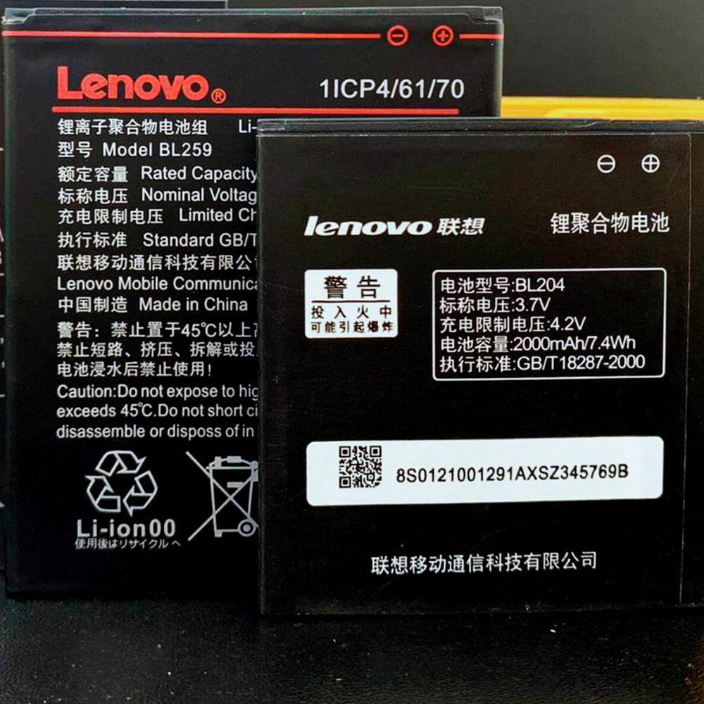 Аккумулятор (батарея) Lenovo A765e BL204 Original
