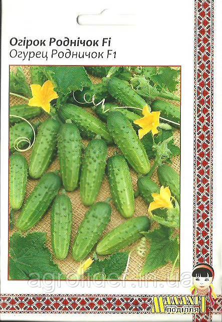Семена огурец Родничок F1 5г Зеленый (Малахiт Подiлля)