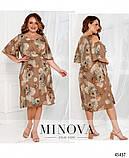 Нарядное женское платье с цветочным принтом Софт Размер 50 52 54 56 58 60 62 64 66 68 В наличии 5 цветов, фото 2