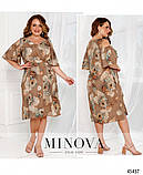 Ошатне жіноче плаття з квітковим принтом Софт Розмір 50 52 54 56 58 60 62 64 66 68 В наявності 5 кольорів, фото 2