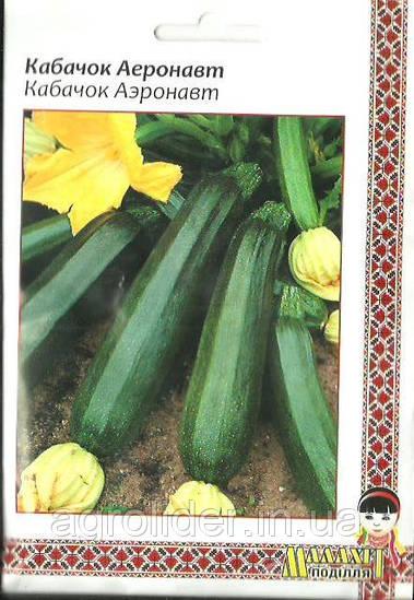 Семена кабачок Аэронавт 10г Зеленый (Малахiт Подiлля)