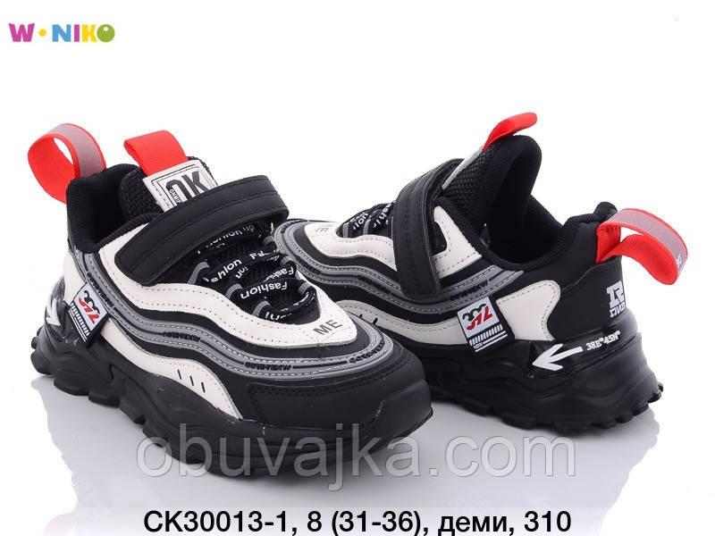 Спортивная обувь Детские кроссовки 2021 в Одессе от производителя W niko(31-36)