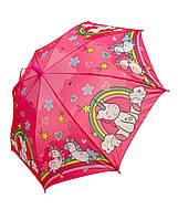 Дитячий парасольку тростину Єдиноріг, NK2-3