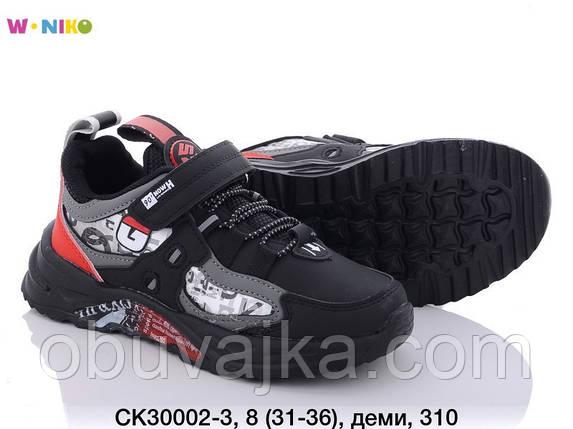 Спортивная обувь Детские кроссовки 2021 в Одессе от производителя W niko(31-36), фото 2