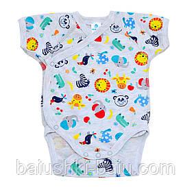 Боди футболка для новорожденного мальчика, р. 62