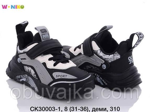 Спортивне взуття Дитячі кросівки 2021 в Одесі від виробника W niko(31-36), фото 2