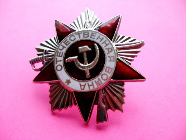 Ордена Отечественной войны 2 степени Черненковская отечка ВОВ Оригиналы Серебро 925 пробы