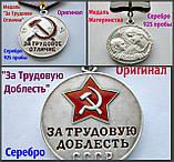 Ордена Вітчизняної війни 2 ступеня Черненковская отечка ВВВ Оригінали Срібло 925 проби, фото 9