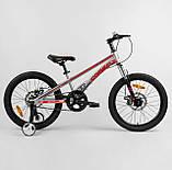 Двоколісний велосипед для дітей з додатковими колесами, ручним гальмом CORSO «Speedline» MG-14977, сірий, фото 6