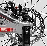 Двоколісний велосипед для дітей з додатковими колесами, ручним гальмом CORSO «Speedline» MG-14977, сірий, фото 8