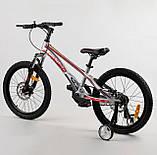 Двоколісний велосипед для дітей з додатковими колесами, ручним гальмом CORSO «Speedline» MG-14977, сірий, фото 7