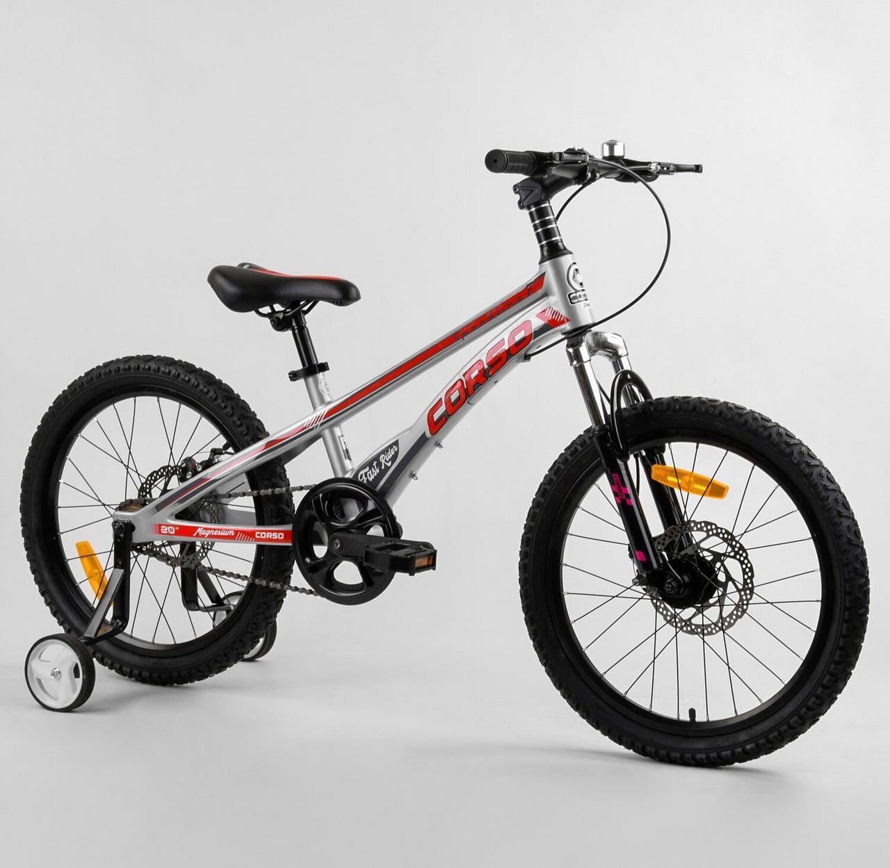Двоколісний велосипед для дітей з додатковими колесами, ручним гальмом CORSO «Speedline» MG-14977, сірий