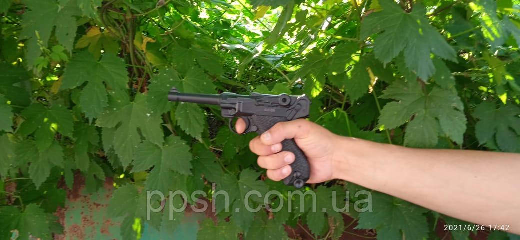 Пістолет Люгера