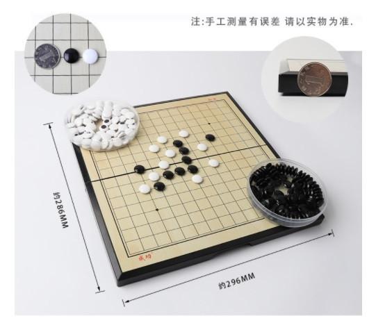 Настольная игра Игра Го турнирная 5218 296х286мм.