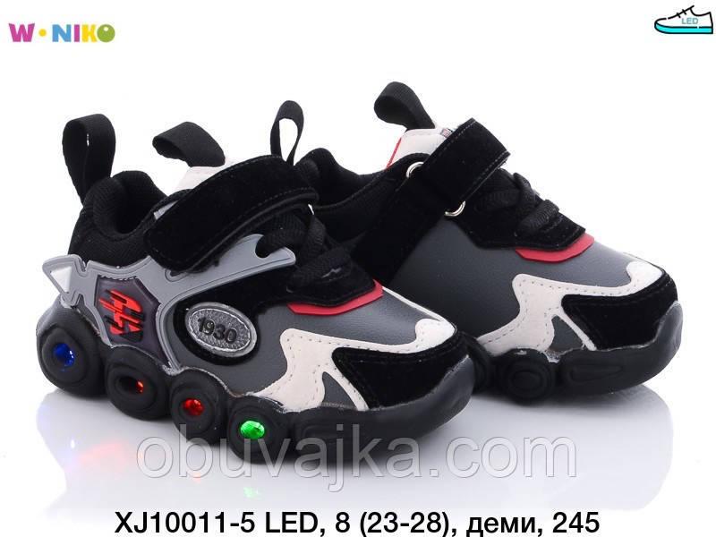 Спортивне взуття оптом Дитячі кросівки 2021 оптом від фірми W niko (23-28)