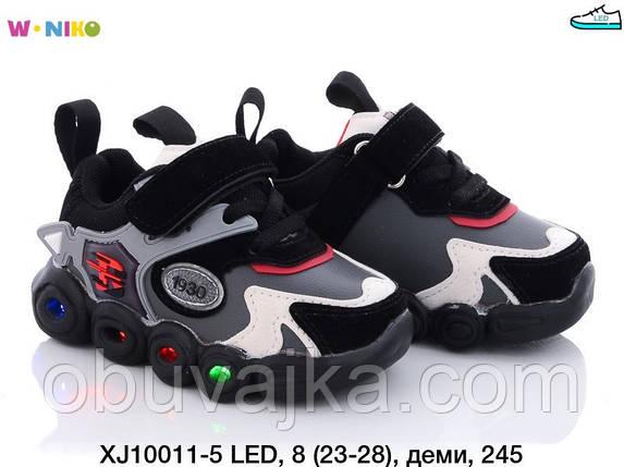 Спортивне взуття оптом Дитячі кросівки 2021 оптом від фірми W niko (23-28), фото 2
