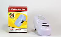 Отпугиватель  PEST REPELLER Ultraphone (электронный кот)(Арт. 0753)