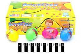 Маса для ліплення для дітей, в яйці (24 шт) 712