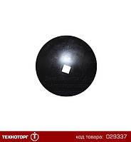 Диск бороны (сфера) (D=660мм, кв. 70мм толщина 6мм) ДМТ (Бор) Велес-Агро)   ВА-01.409Б