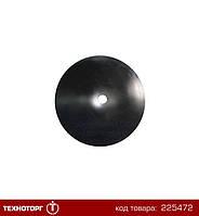 Диск бороны (сфера) (D=800мм, круг 66мм толщина 8мм) БПД (ФРЕГАТ) (Бор) (Велес-Агро)   ВА-01.413-01