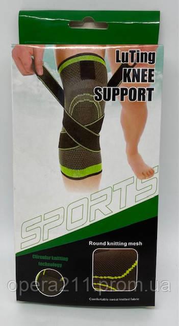Колінна підтримка ROKEA (Knee Support) / ART-0506 (200шт)