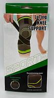 Коленная поддержка Rokea (Knee Support) / ART-0506 (200шт)