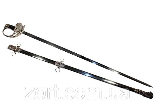 Сувенірний меч HK 9018, фото 2