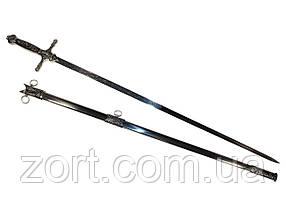 Сувенірний меч HK 9016