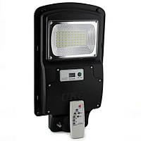 Вуличний ліхтар на стовп R1 1VPP UKC Solar Light на сонячній батареї з датчиком, фото 1