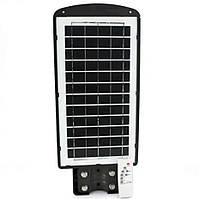 Вуличний ліхтар на стовп R2 2VPP UKC Solar Light на сонячній батареї з датчиком, фото 1