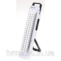 Фонарь - переноска Vitol 6808 (54 LED)