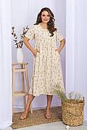Сукня Ірма-Б к/р, фото 2