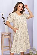 Сукня Ірма-Б к/р, фото 3